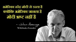 julian assange fake quote by bjp social media cell