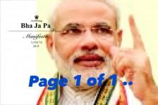 BJP manifesto leaked
