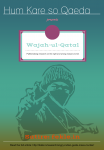 Wajah-ul-Qatal by HKS Qaeda satire
